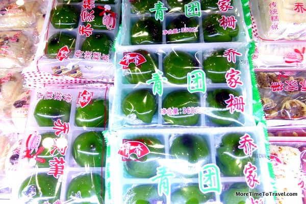 Green Dumplings - Qingtuan
