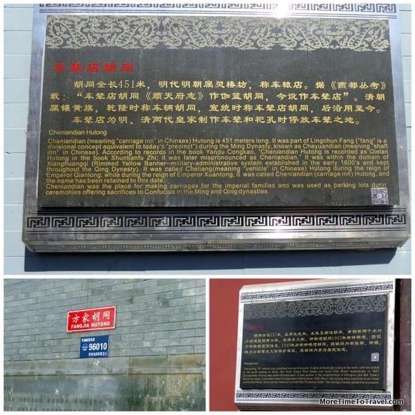 Corner plaques