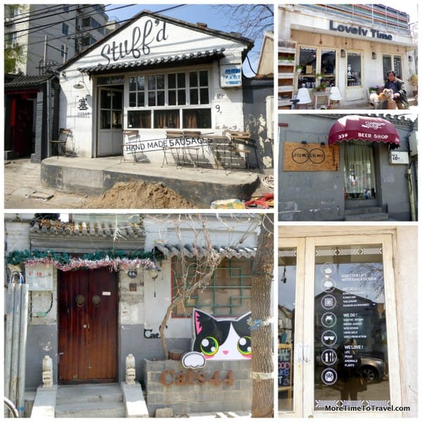 New-age type shops in the Wudaoyin Hutong