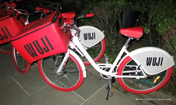Red WUJI Bicycles