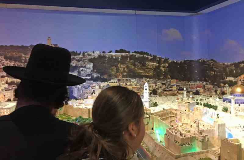 Gulliver's Gate: Jerusalem