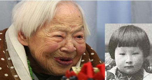 oldest person japan world dies