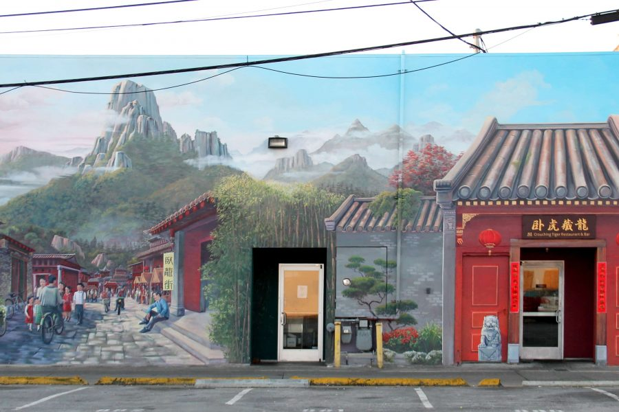 Crouching Tiger Restaurant and Bar Mural