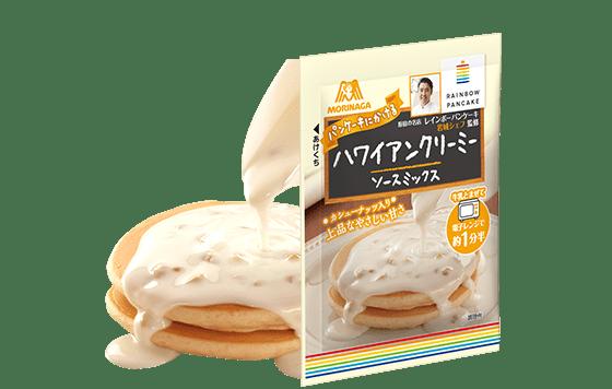 森永パンケーキミックス│森永製菓