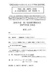 2016_3_10_2