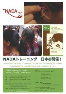 NADA-J