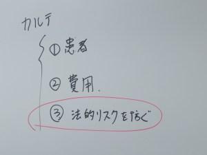 2016_4_23_8
