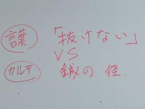 2016_4_23_9