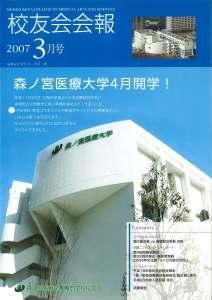 2007-3-1