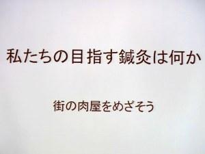 IMG_1636_2