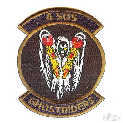 Emblem (187)
