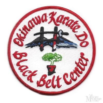 Emblem (212)