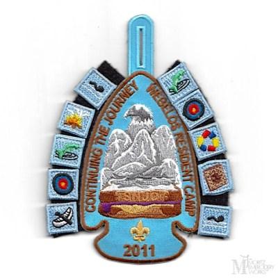 Emblem (255)