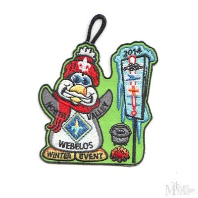 Emblem (312)
