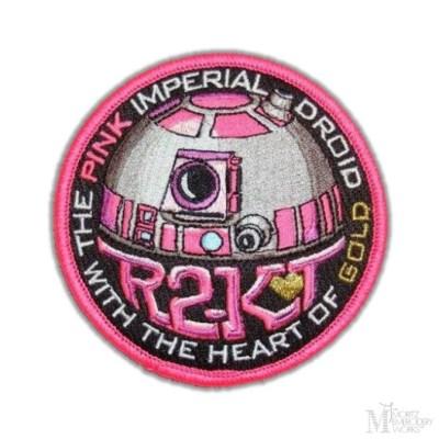 Emblem (377)