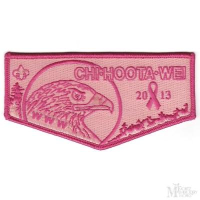 Emblem (43)