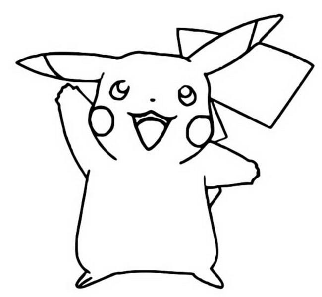 Malvorlagen Pokemon - Pikachu - Zeichnungen Pokemon