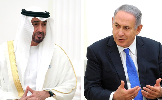 Israel Uae Sign Abraham Accords Agreement To Normalize