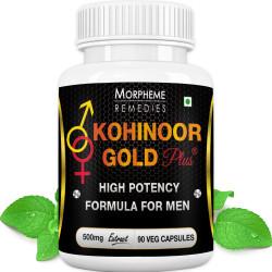 MORPH567-2