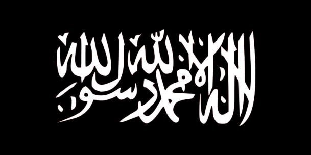 Flag_of_Hizb_ut-Tahrir