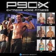 P90X program advertisement