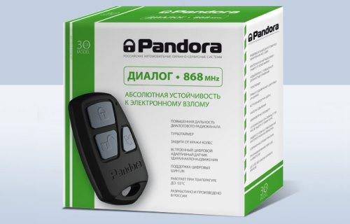 Автосигнализации Pandora DX 30 скоро в продаже