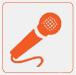Интегрированный микрофон