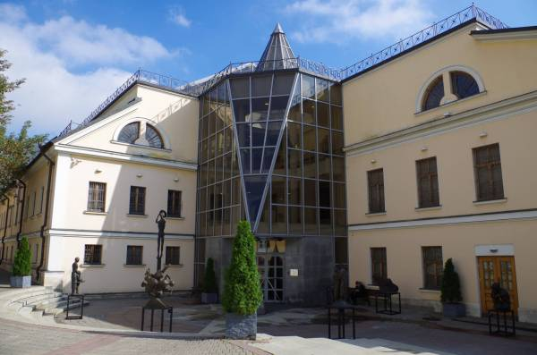 Department Of Private Collections Pushkin Museum