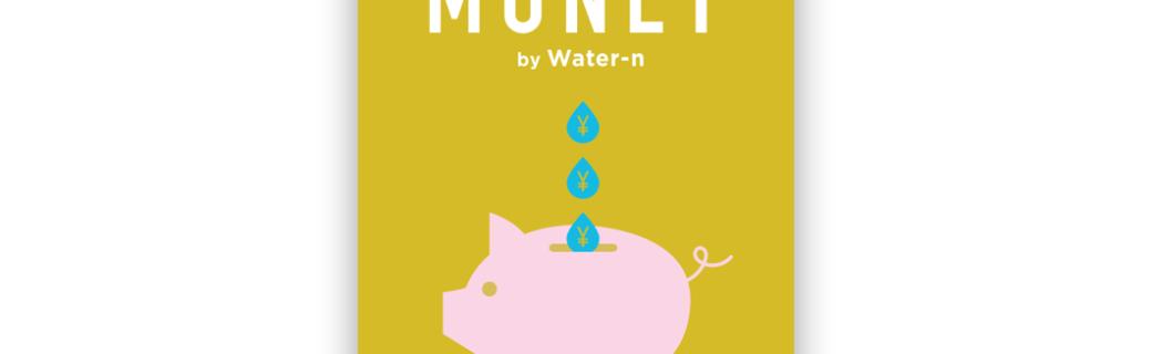 Water-n vol.7
