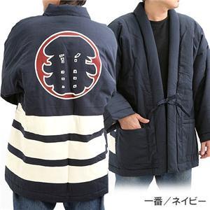 粋な男の逸品 抜染綿入れ半纏(はんてん) ST-KA026/一番ネイビー 通販