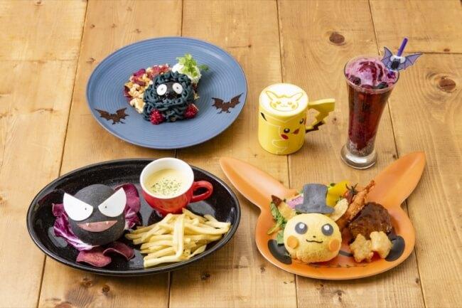 日本橋「精靈寶可夢咖啡廳」推出期間限定秋季新菜單登場   合作、皮卡丘、精靈寶可夢、   日本   妞新聞 niusnews