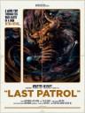 Monster Magnet - Lost Patrol
