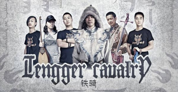 Band of the Day: Tengger Cavalry