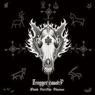 Tengger Cavalry - Blood Sacrifice Shaman