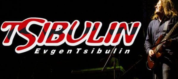 Band of the Day: Tsibulin