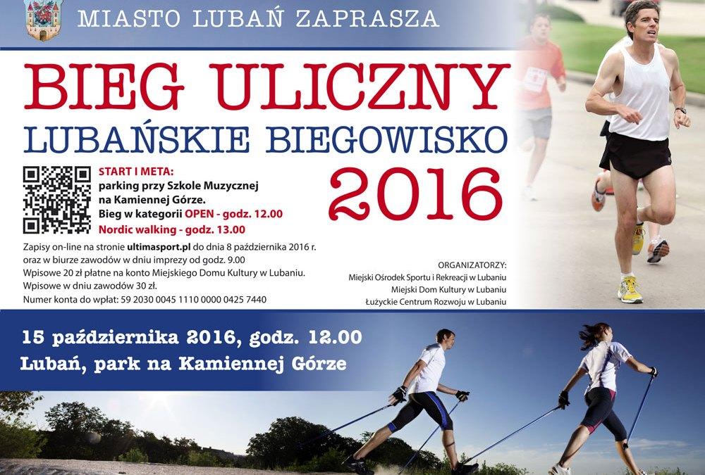 Bieg uliczny – Lubańskie biegowisko 2016