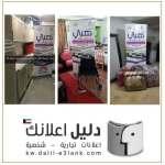 لجنه خيريه بالكويت | 66864266 – جمعية هبتي لتبرعات الملابس والاثاث المستعمل