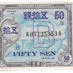 Japanese money, 1945