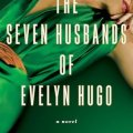the-seven-husbands-of-evelyn-hugo-taylor-jenkins-reid-book-cover