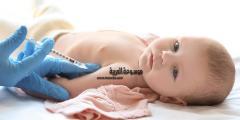 التطعيمات الاساسية للمواليد في السعودية