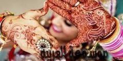 عادات وتقاليد الزواج في العراق