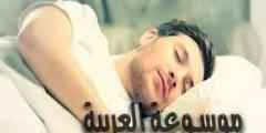 خطر الإصابة بالأمراض المزمنه وقله النوم