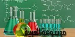 تعريف مفهوم الكيمياء
