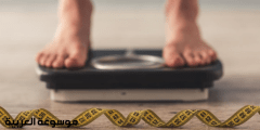 كيف تكتسب وزنا في رمضان
