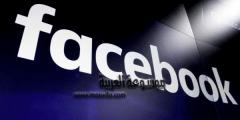 كيفية الوصول لقائمة الحظر في الفيسبوك