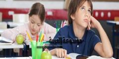 طريقة علاج عدم التركيز عند الاطفال