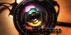 كيف اكتشفت الكاميرا