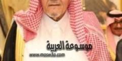 حياة الامير محمد بن فيصل بن عبدالعزيز
