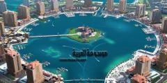 أهم الأثار والمعالم السياحية في قطر