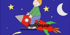 قصص عن النجوم والكواكب للأطفال .. عرف طفلك معلومات عن عالم الفضاء